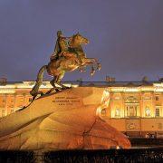 """Конференция СПК НСБ """"Федеральная охранная стандартизация 2020. Санкт-Петербург"""""""