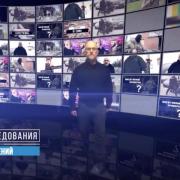 НСБ. Журналистское расследование Евгения Михайлова