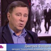 Интервью руководителя РГ СПК НСБ