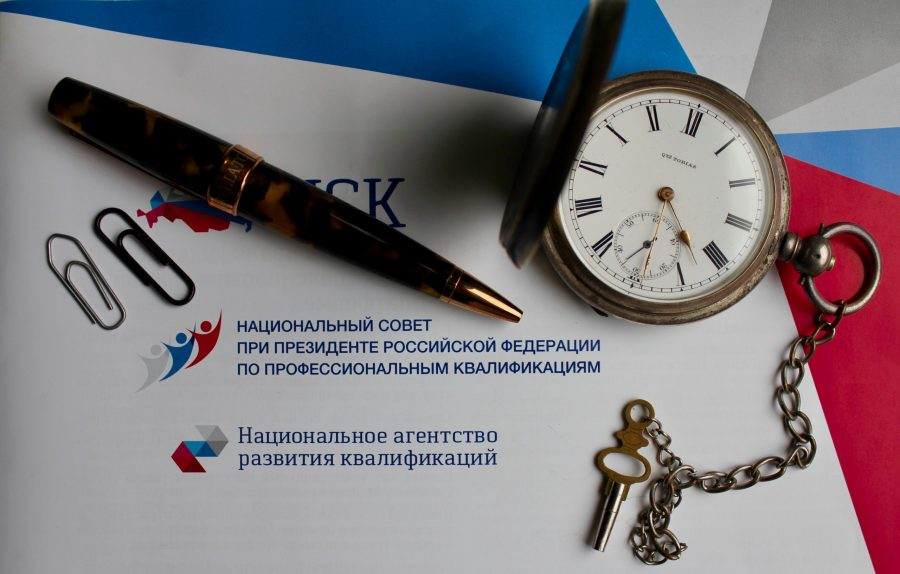 Официальный отчет СПК НСБ за 2019 год