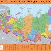 СПК НСБ шагает по российским регионам