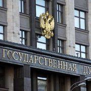 Информационное письмо СПК НСБ в Комитет ГД РФ