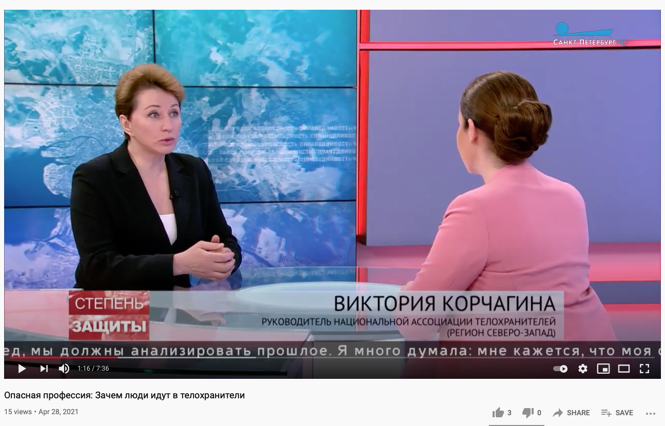 СПК НСБ на телеэкране канала Санкт Петербург