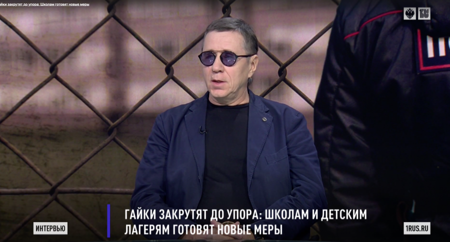 """СПК НСБ на телеканале """"Царь Град""""."""