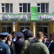 Ответы Минпромторга и Росгвардии России по поручению Правительства