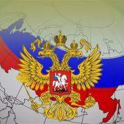 Создан Российский Институт Стандартизации (РСТ)