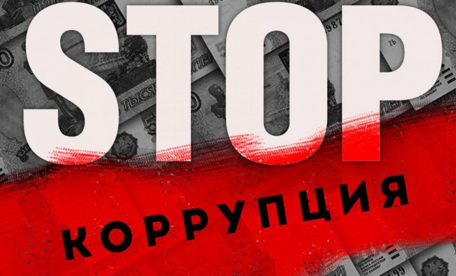 Три письма в защиту правового поля госконтроля охранной деятельности от коррупции