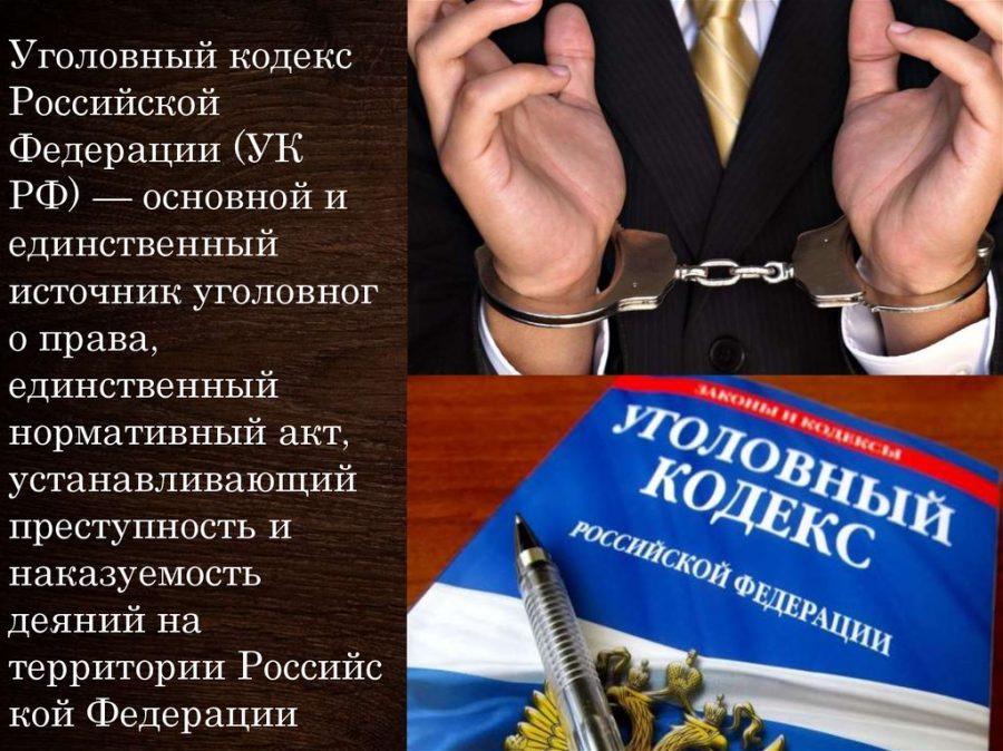 Ответ г-ну Саминскому С.В. на его требование об удалении персональных данных с сайта СПК НСБ